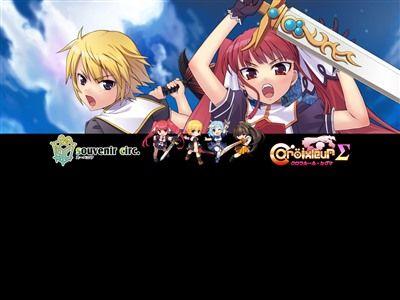 同人ゲーム PS4 クロワルール・シグマに関連した画像-02