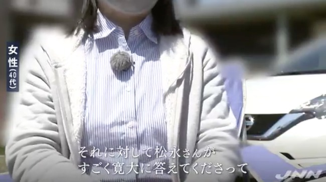 高齢者 運転 免許返納 老害 池袋暴走事故 松永拓也に関連した画像-09