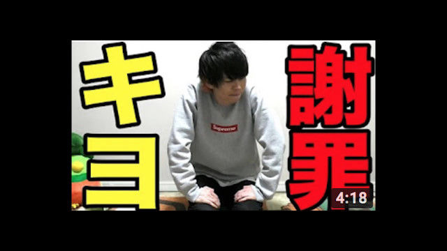 キヨ動画タイトルに関連した画像-23