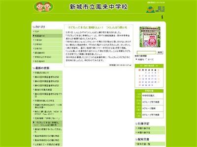 CrenaHtml2jpg_00011