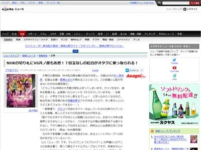NHK 紅白歌合戦 ラブライブ!に関連した画像-02