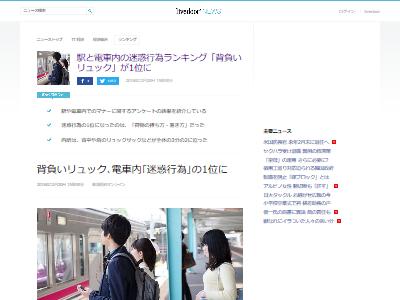 電車リュック迷惑に関連した画像-02