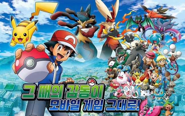 ポケモン ポケットモンスター 任天堂 韓国 パクリ スマホ Android に関連した画像-03