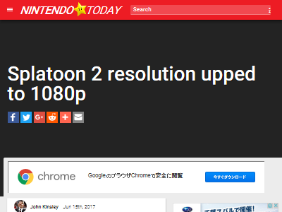 スプラトゥーン2 ニンテンドースイッチ 1080p/60fpsに関連した画像-02