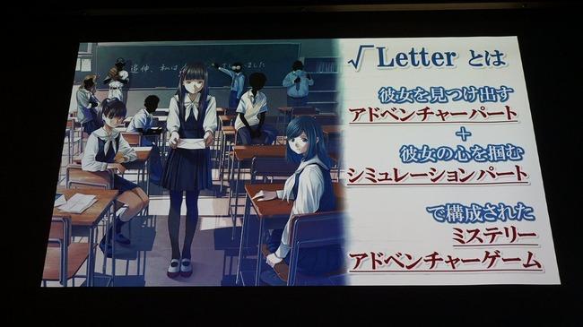 PS4 PSVita 角川ゲームス ドラマ ミステリーに関連した画像-01