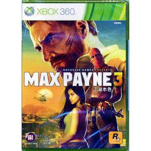 gamesoasis_360maxpayne3-asia