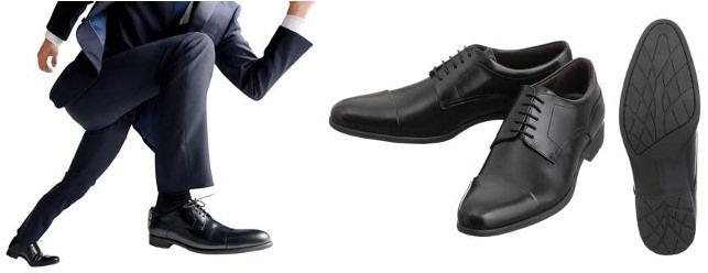 洋服の青山スニーカー革靴に関連した画像-03