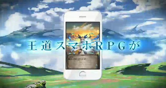 グラブル グランブルーファンタジー TCG トレーディングカードゲーム シリアルコード モバイルに関連した画像-04