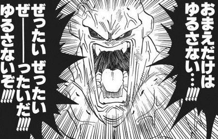 ピョコタン カドカワ 角川書店 東京ウォーカー ニコニコ ニコ生 ドワンゴ クリエイター奨励プログラムに関連した画像-01