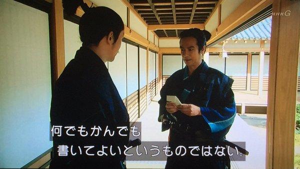 前田健 訃報 失礼に関連した画像-01