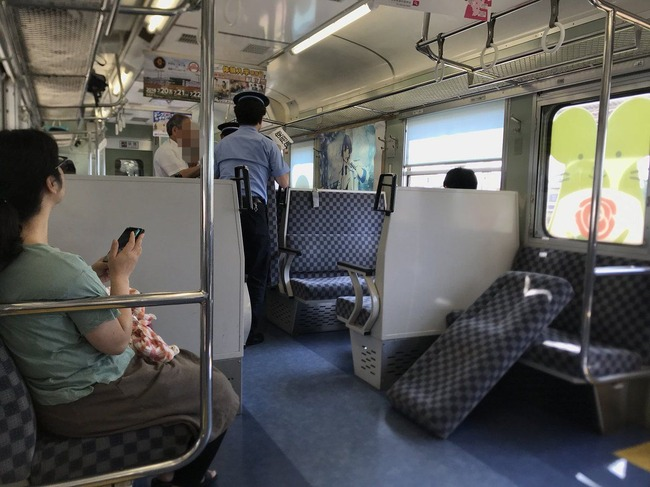 電車 ポスター うたプリ 聖川真斗に関連した画像-02