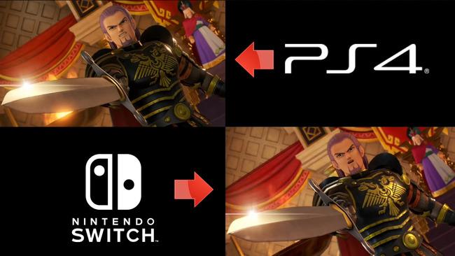 ドラクエ11スイッチ版PS4比較に関連した画像-17