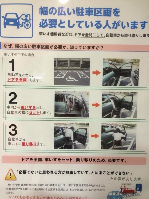 車いすに関連した画像-02
