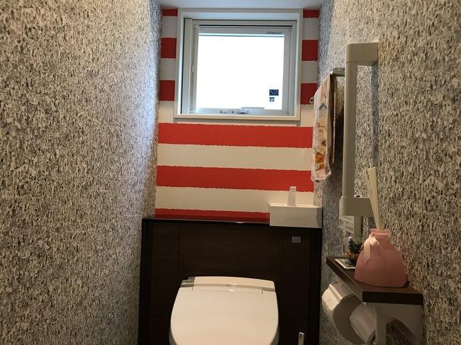 ウォーリーを探せ トイレ 壁紙に関連した画像-03