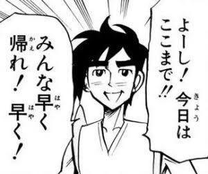 ロンブー 田村淳 青学受験に関連した画像-02