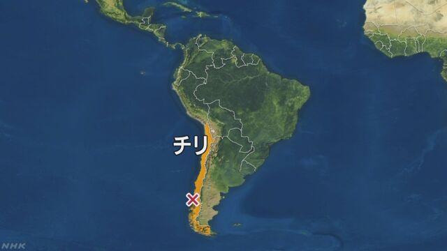 南米 チリ 地震に関連した画像-01