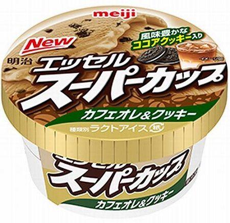 明治 スーパーカップ アイスクリーム カフェオレ クッキー 新商品に関連した画像-01