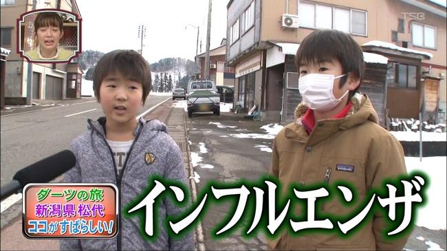 学校 小学生 インフルエンザ 流行に関連した画像-03