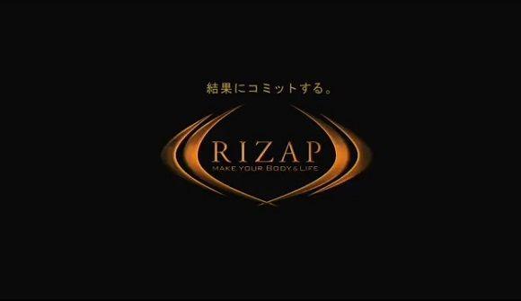 RIZAP社長に関連した画像-01