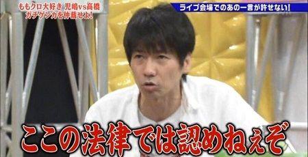 キングオブコメディ 高橋健一 逮捕 コミケに関連した画像-01