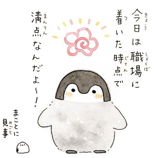 阪急電鉄 広告 中吊り 炎上 西武鉄道 コウペンちゃんに関連した画像-08