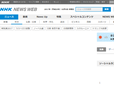 NHK 女性記者 過労死 公表 批判に関連した画像-02