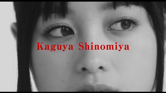 かぐや様は告らせたい 実写映画 橋本環奈 平野紫耀 予告編に関連した画像-05