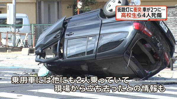 鈴木友章 事故 高校生に関連した画像-02