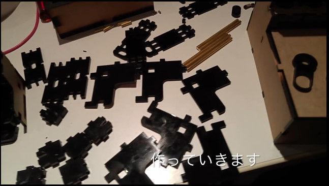 デレステ アイドルマスター 装置 機械に関連した画像-10