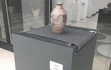 芸術 100円 不測の事態に関連した画像-01