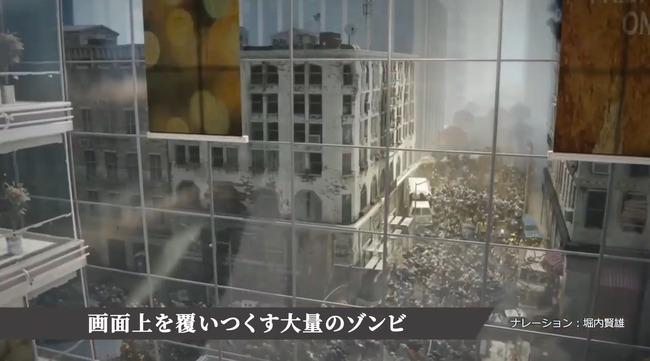 ワールド・ウォーZ 日本語 発売日決定に関連した画像-03