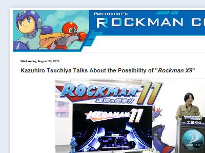 ロックマンX9 ロックマンに関連した画像-02