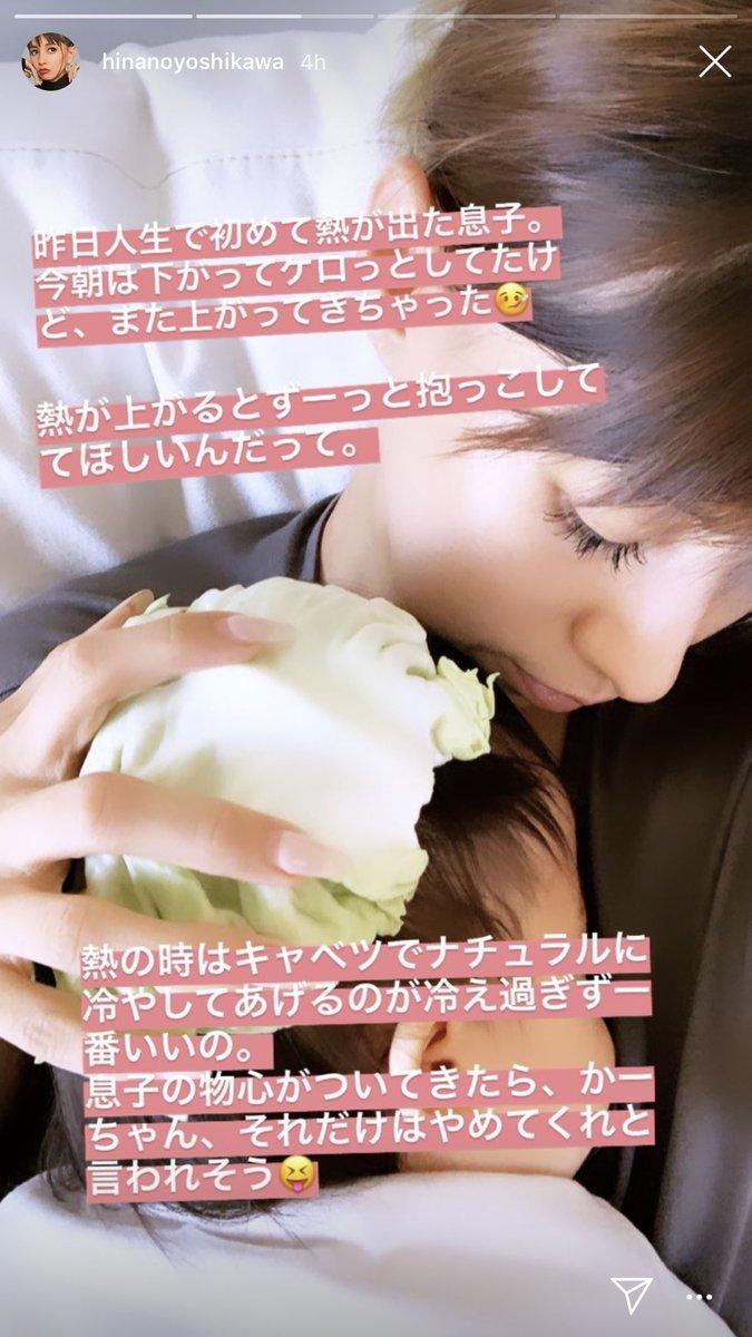 吉川ひなの 洗わない育児 キャベツ帽子に関連した画像-03