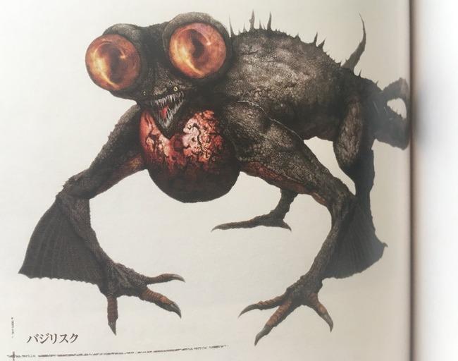 ダークソウル バジリスク 目 カエル デザインワークスに関連した画像-02