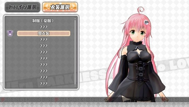 toloveru_05_cs1w1_720x