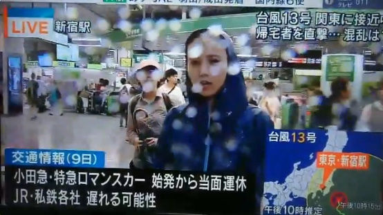 報道ステーション 放送事故 中継 台風13号に関連した画像-02