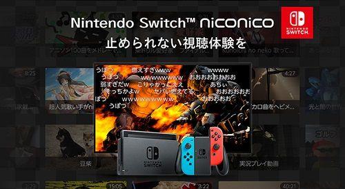 ニンテンドースイッチ ニコニコ niconicoに関連した画像-01