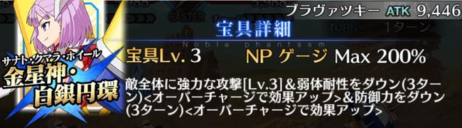 FGO Fate グランドオーダー 水着イベント メイドオルタ 頼光 エレナ クラスに関連した画像-10