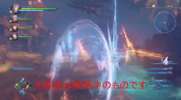 グランブルーファンタジー リンク PS4 Re:LINK アクションRPG プレイ動画に関連した画像-07