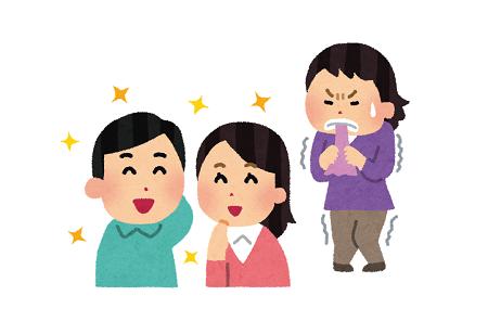 元カノ 妻 奥様は取り扱い注意 西島秀俊に関連した画像-01