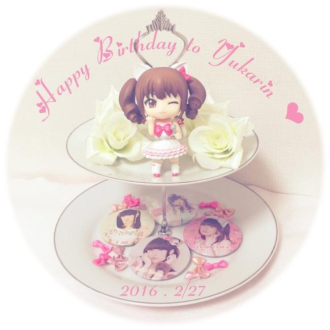 生誕祭 田村ゆかり ゆかりん 40歳 誕生日 キングレコードに関連した画像-05