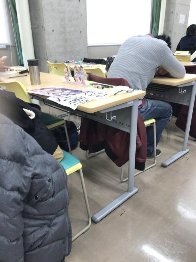 アイドルマスター アイマス シャニマス アイドルマスター シャイニーカラーズ センター試験に関連した画像-04