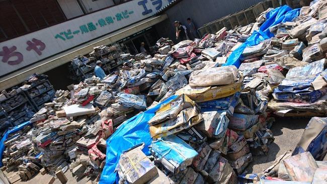 おもちゃ 岡山県 90%OFF 水没商品 西日本豪雨 に関連した画像-06