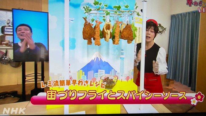 平野レミ 料理 早わざレシピに関連した画像-02