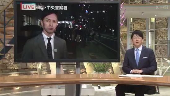 3.8億 ニュース 熱盛 アツモリ アナウンサー 謝罪 放送事故に関連した画像-01