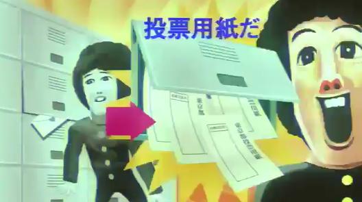 ポプテピピック ボブネミミッミ AC部 東京都 公式 選挙PR 動画に関連した画像-03