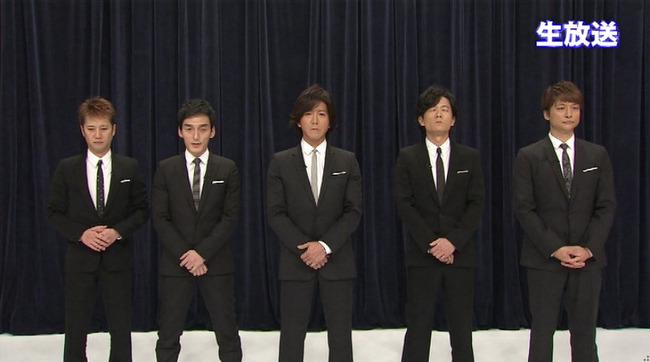 SMAP スマスマ 生放送 解散 謝罪に関連した画像-01