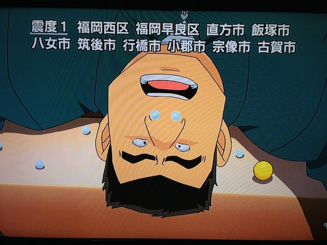 名探偵コナン 最新話 伝説 神回 コナン 犯人 殺害 ダーツ ホームアローンに関連した画像-10