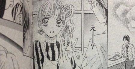 少女漫画 ポテト指輪に関連した画像-01