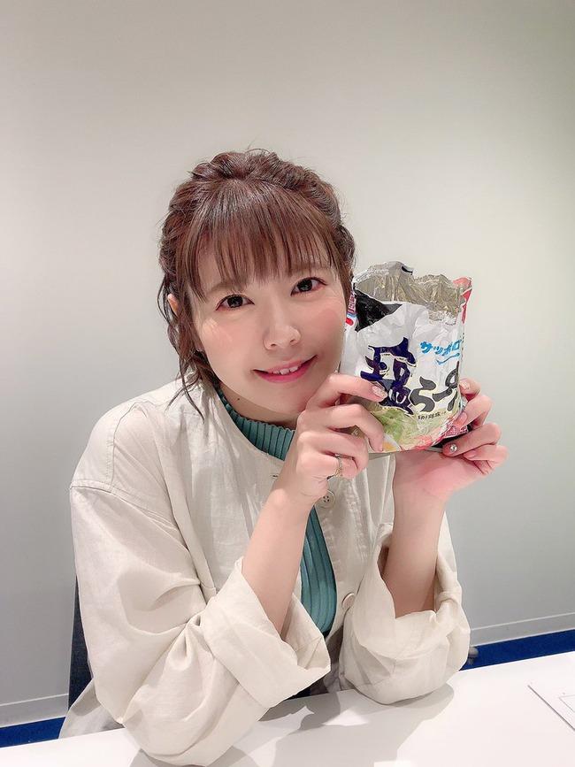 竹達彩奈 サッポロ塩ラーメン スナック菓子に関連した画像-03